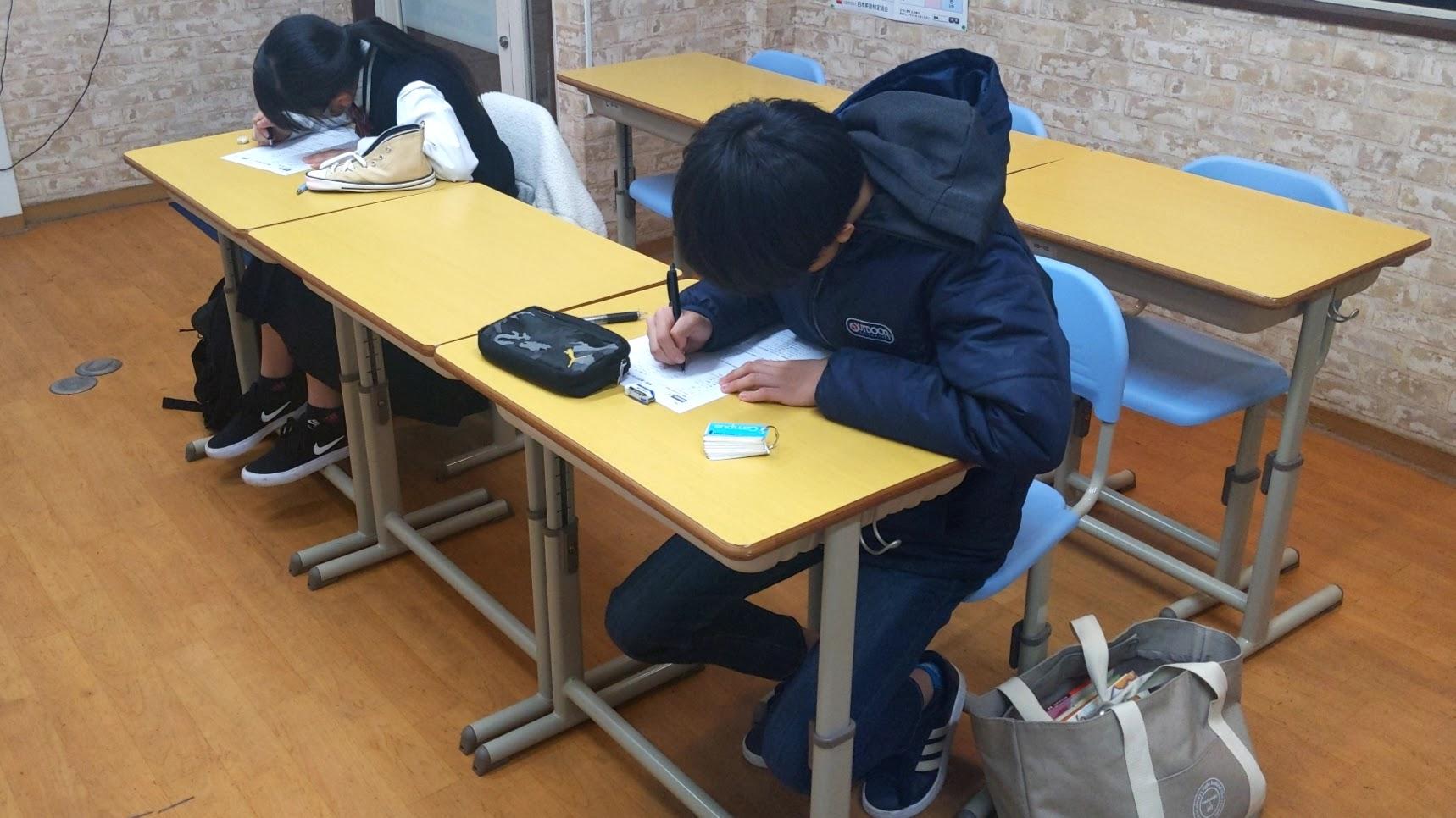2月8日→中1国語・中1英語