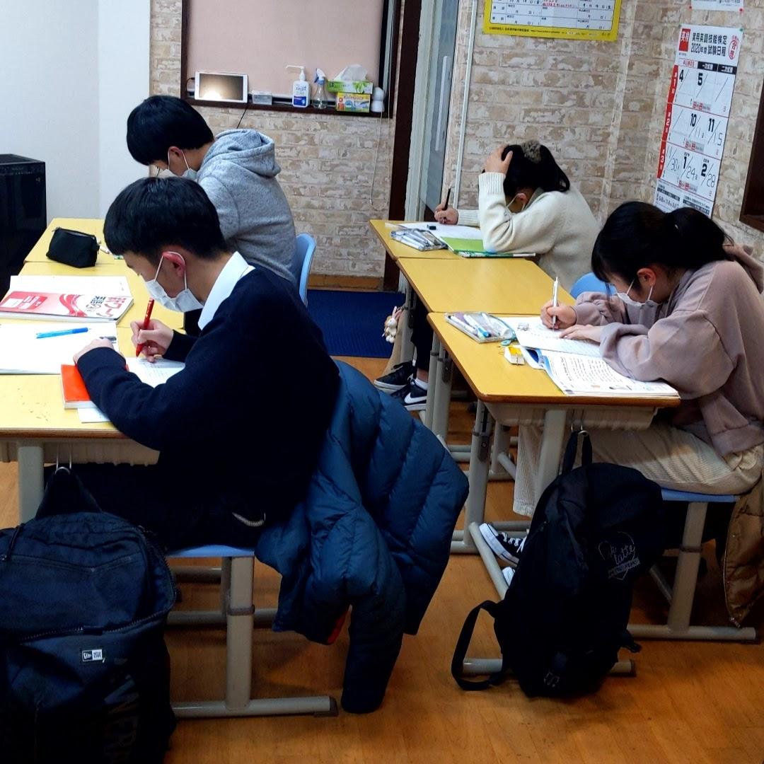 2月12日→中2英語